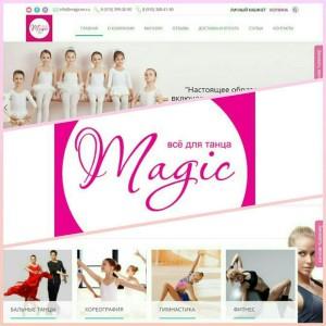 www.magicnn.ru