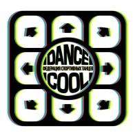 "Федерация спортивных танцев ""DANCE-COOL"""